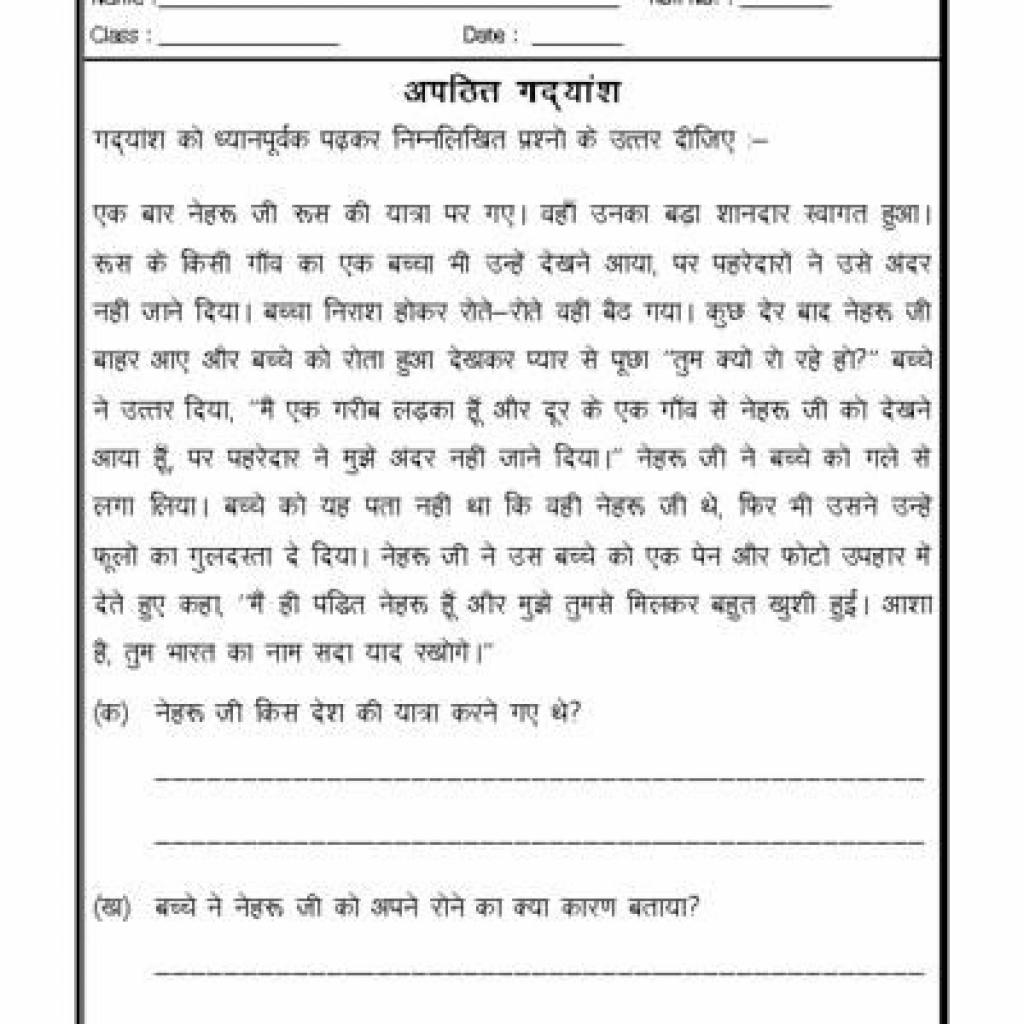 12 Best Hindi Worksheets Images On Pinterest | Grammar Worksheets - Free Printable Hindi Comprehension Worksheets For Grade 3