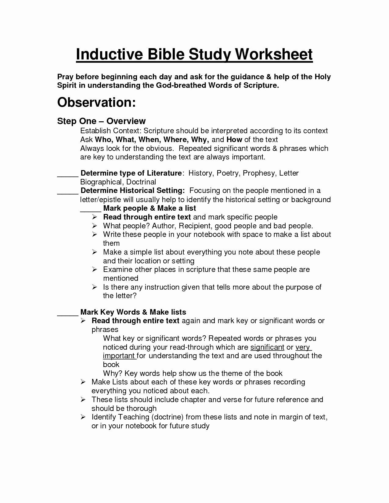 20 Printable Bible Study Worksheets – Diocesisdemonteria - Free Printable Bible Study Worksheets For Adults
