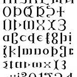 Ambigram Font | Ambigramme | Pinterest   Ambigram Generator Free Printable