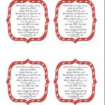 Candy Cane Story | Christmas Decor | Pinterest | Candy Canes And   Free Printable Candy Cane Poem