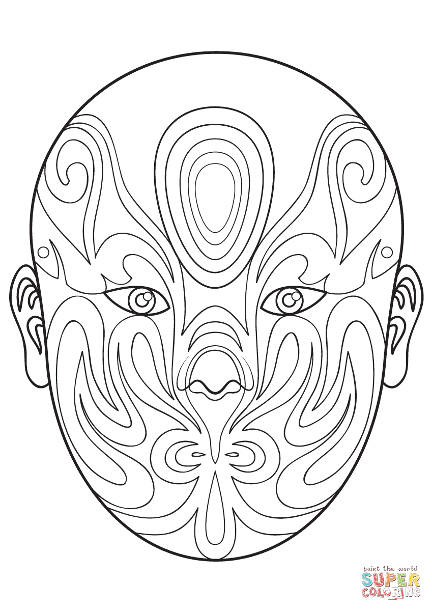 Chinese Opera Mask 6 Coloring Page | Free Printable Coloring Pages - Free Printable Lizard Mask
