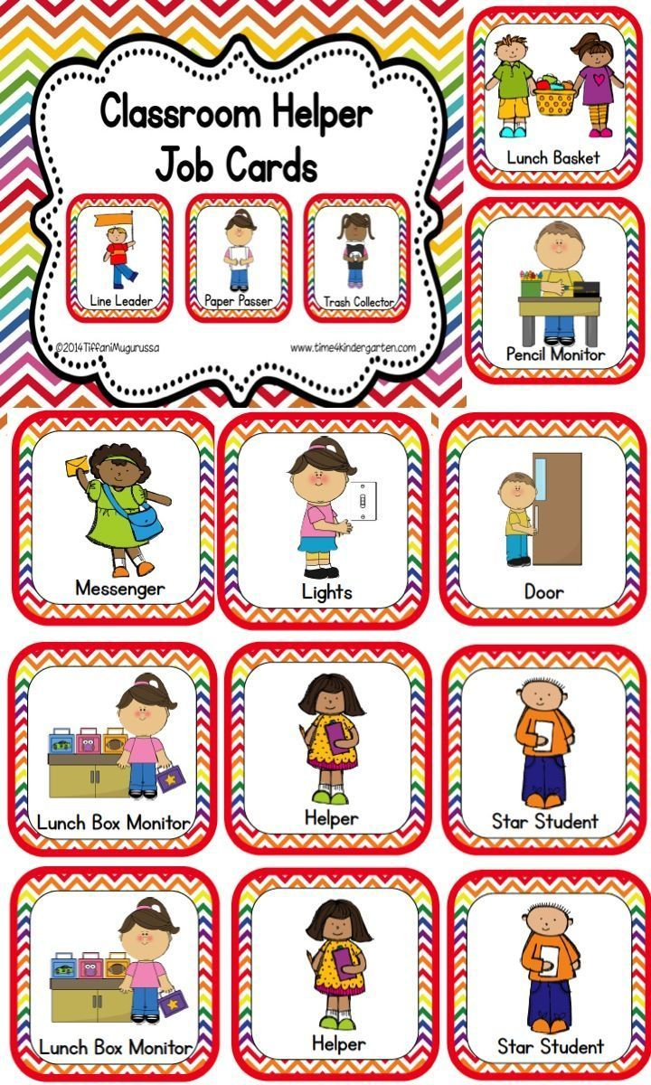 Classroom Helper And Job Cards Rainbow Chevron | Kinderland - Preschool Classroom Helper Labels Free Printable