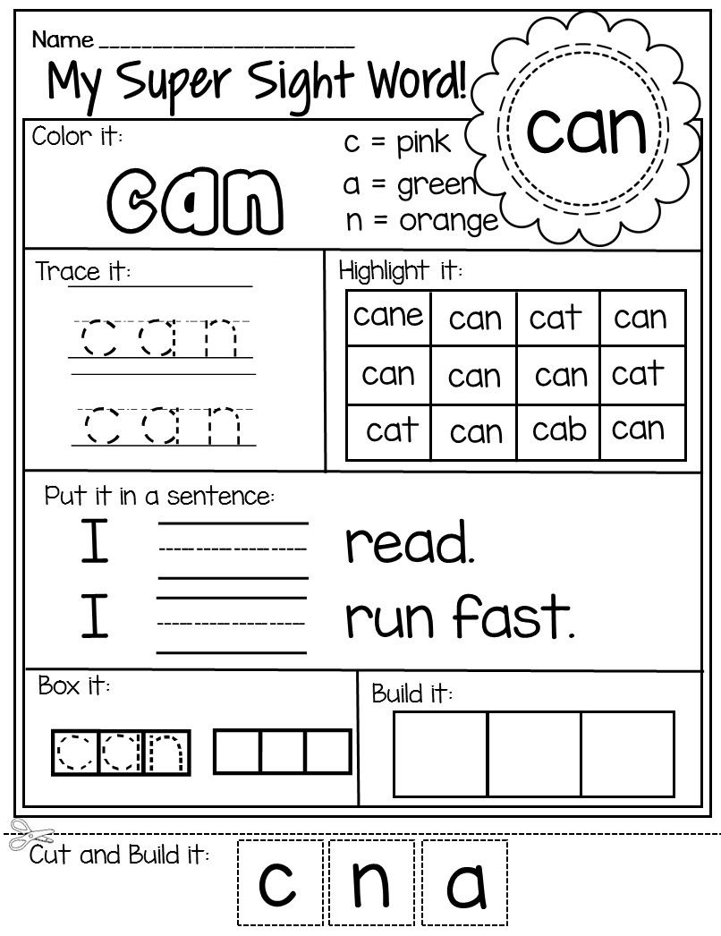 Coloring Pages : Coloring Pages Sight Words Worksheets Pdf Download - Free Printable Sight Word Worksheets