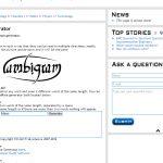 Free Ambigram Generators Online (Plus Creative Example Designs)   Ambigram Generator Free Printable