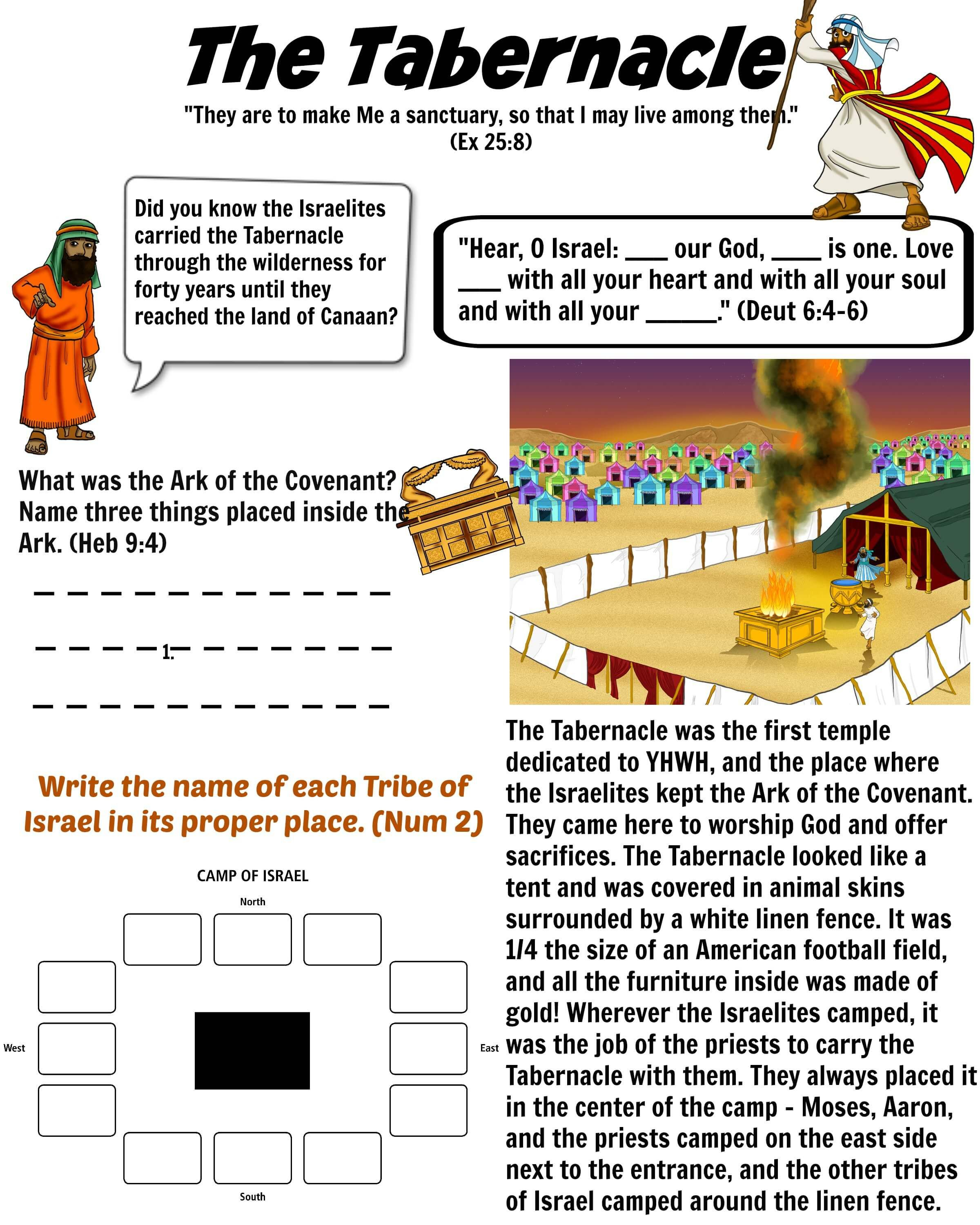 Free Bible Worksheet - The Tabernacle | Moses | Pinterest | Bible - Free Printable Pictures Of The Tabernacle
