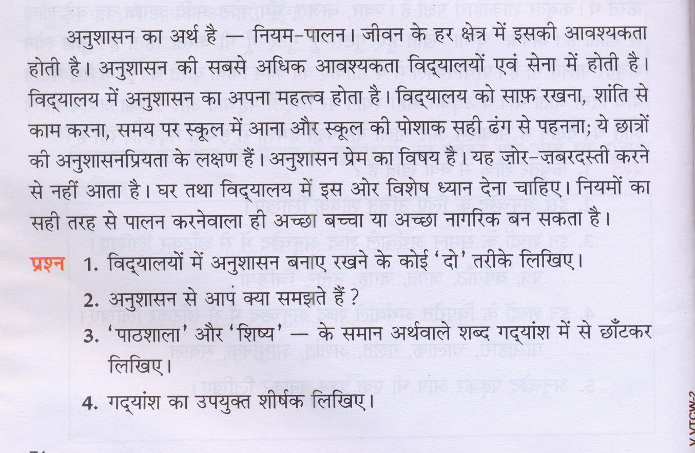 Free Comprehension Worksheets For Grade 3 Free Printable Hindi - Free Printable Hindi Comprehension Worksheets For Grade 3