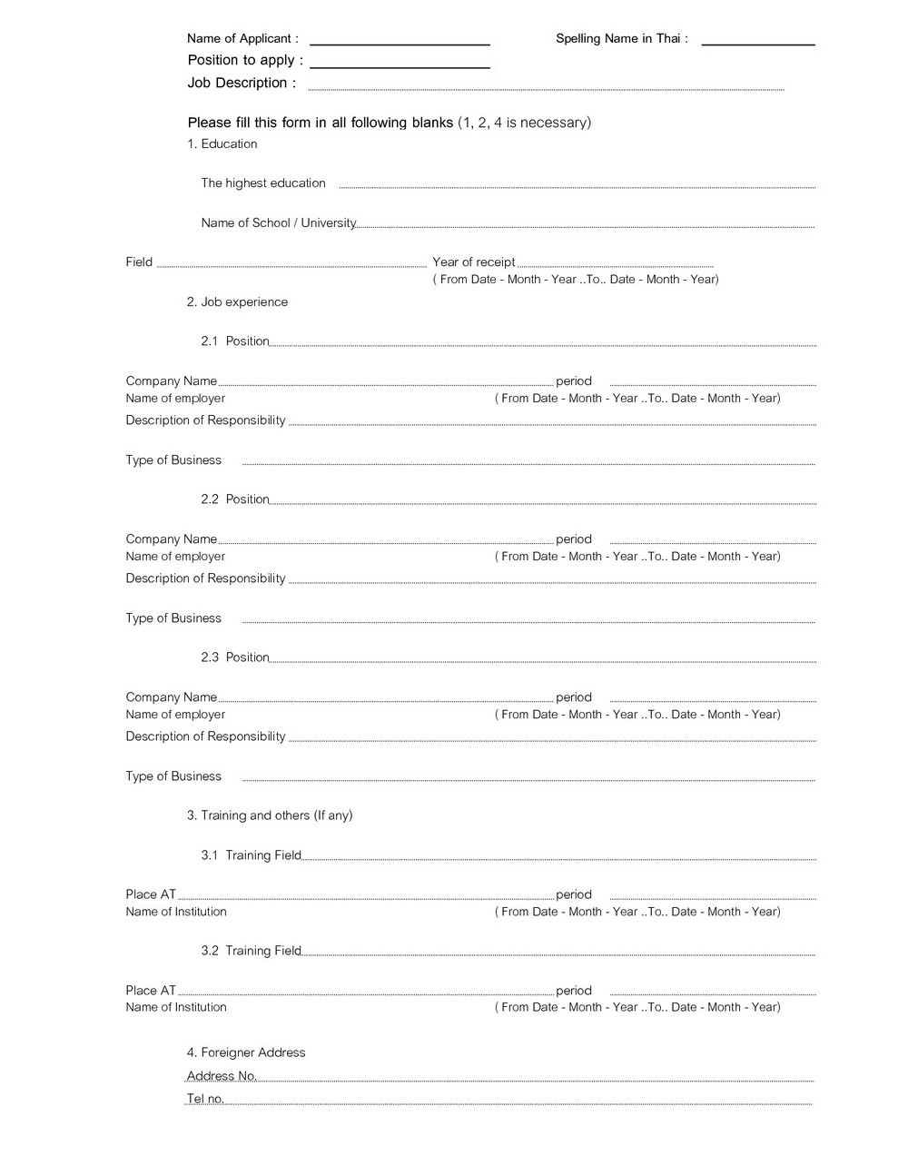 Free Online Resume Templates Printable - Viaweb.co - Free Online Resume Templates Printable