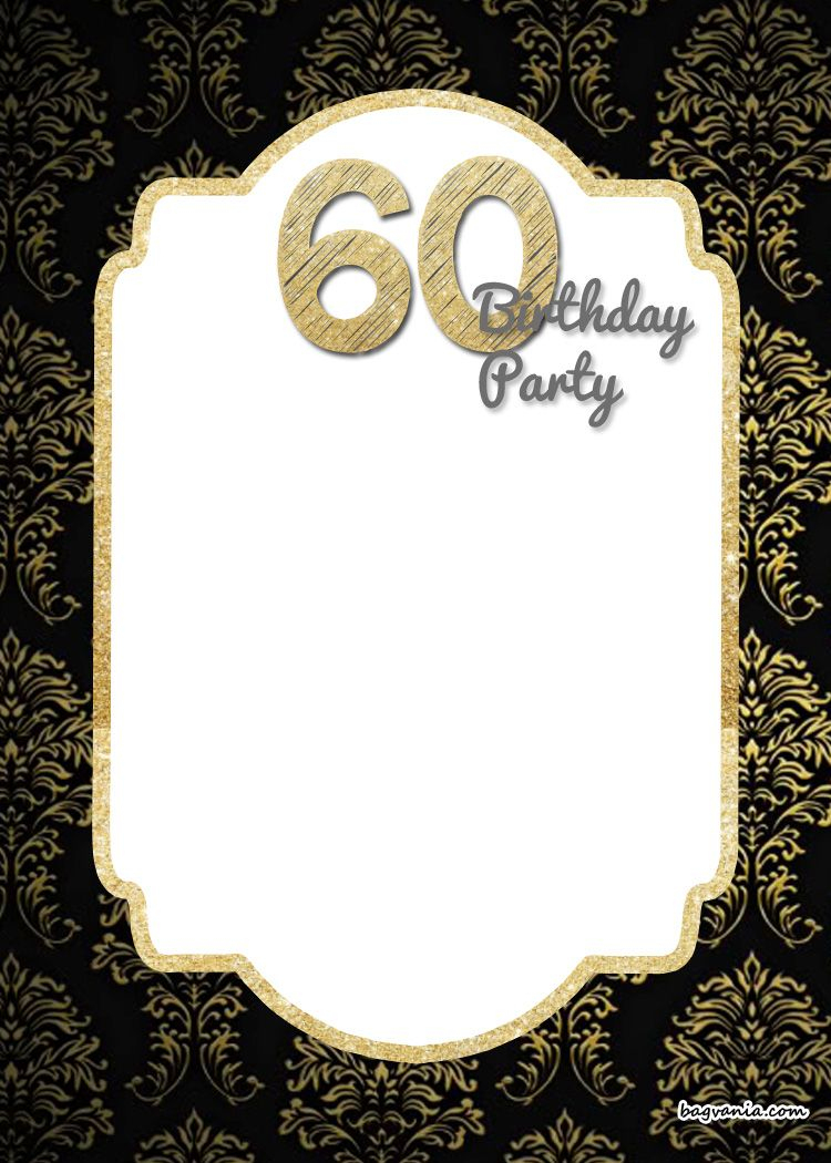 Free Printable 60Th Birthday Invitation | Free Printable Birthday - Free Printable 70Th Birthday Party Invitations