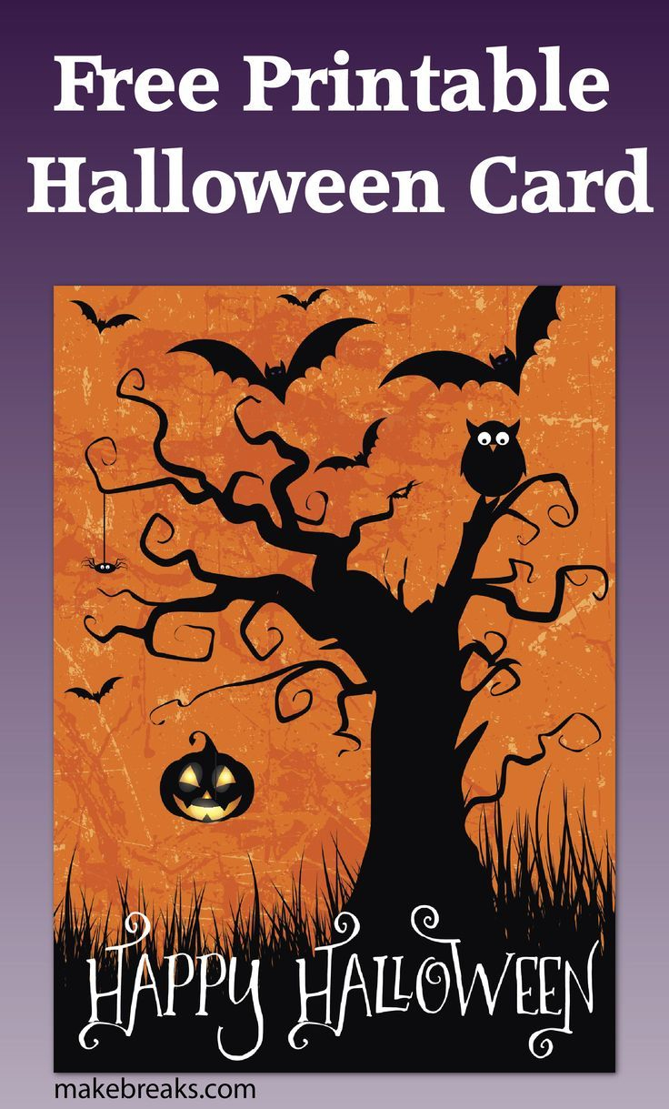 Free Printable Happy Halloween Card Or Party Invitation | Halloween - Printable Halloween Cards To Color For Free