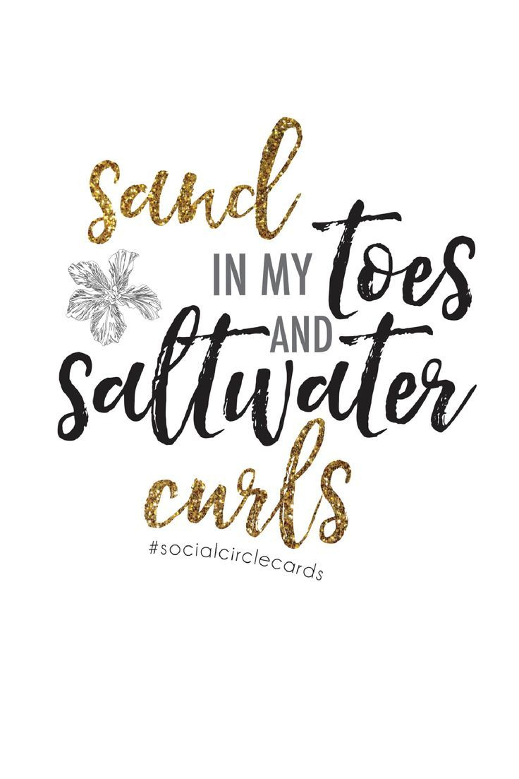 "Free Printable Quote ""sand & Saltwater"" | Happy | Pinterest - Free Printable Quotes And Sayings"