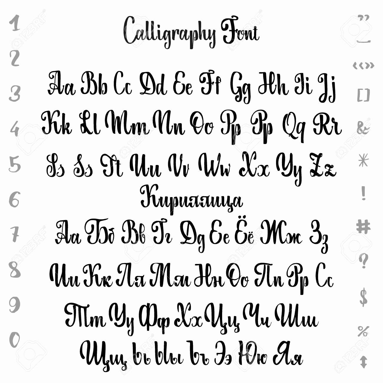 Handwriting Worksheets For Kindergarten Free Printable Handwriting - Free Printable Left Handed Worksheets