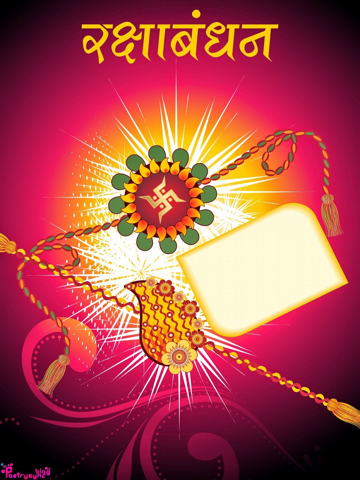 Images Of Raksha Bandhan Greeting Cards 2014 | Poetry | Rakhi Cards - Free Online Printable Rakhi Cards