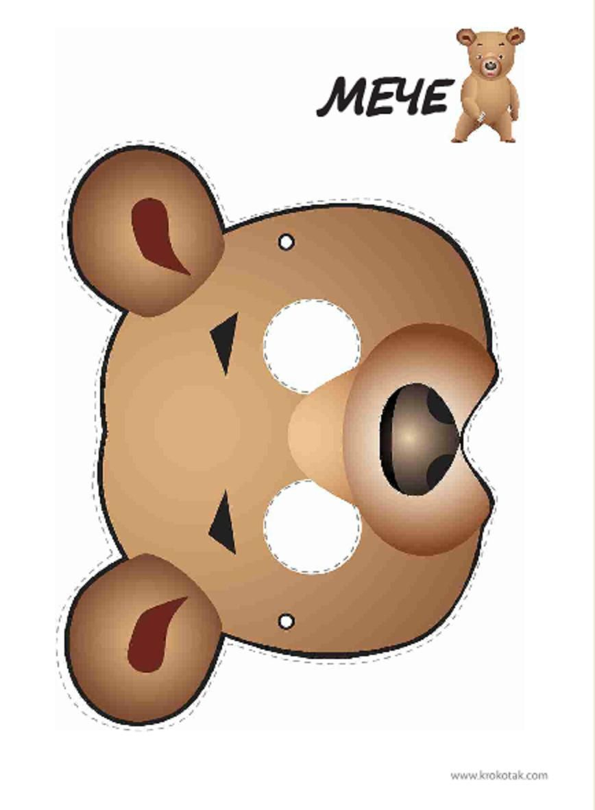 Printable Bear Mask | Printable Masks For Kids | Teddy Bear Costume - Free Printable Bear Mask