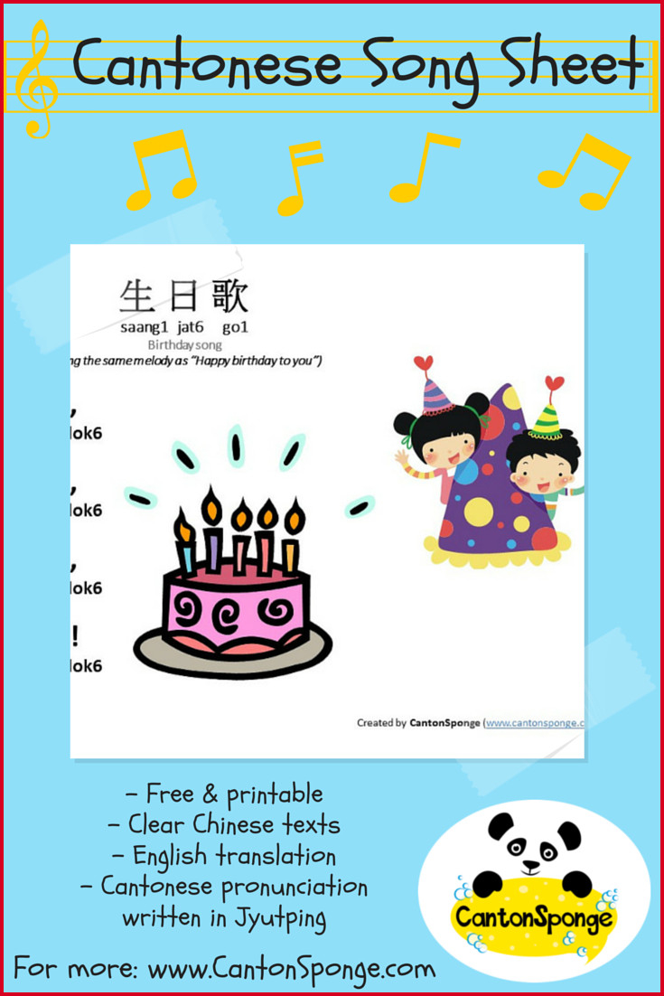 Printable Happy Birthday In Spanish | Download Them And Try To Solve - Free Printable Happy Birthday Cards In Spanish