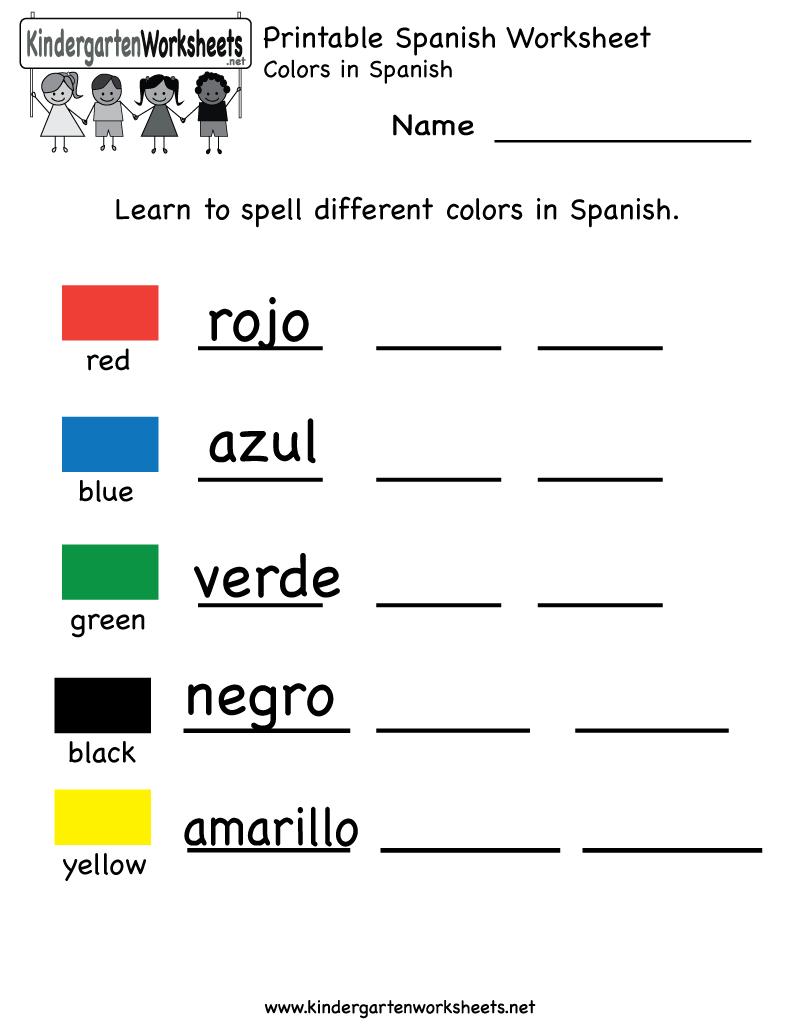 Printable Kindergarten Worksheets   Printable Spanish Worksheet - Free Printable Elementary Spanish Worksheets