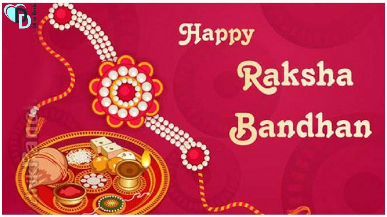 Raksha Bandhan Pics   Happy Raksha Bandhan Pics   Raksha Bandhan - Free Online Printable Rakhi Cards