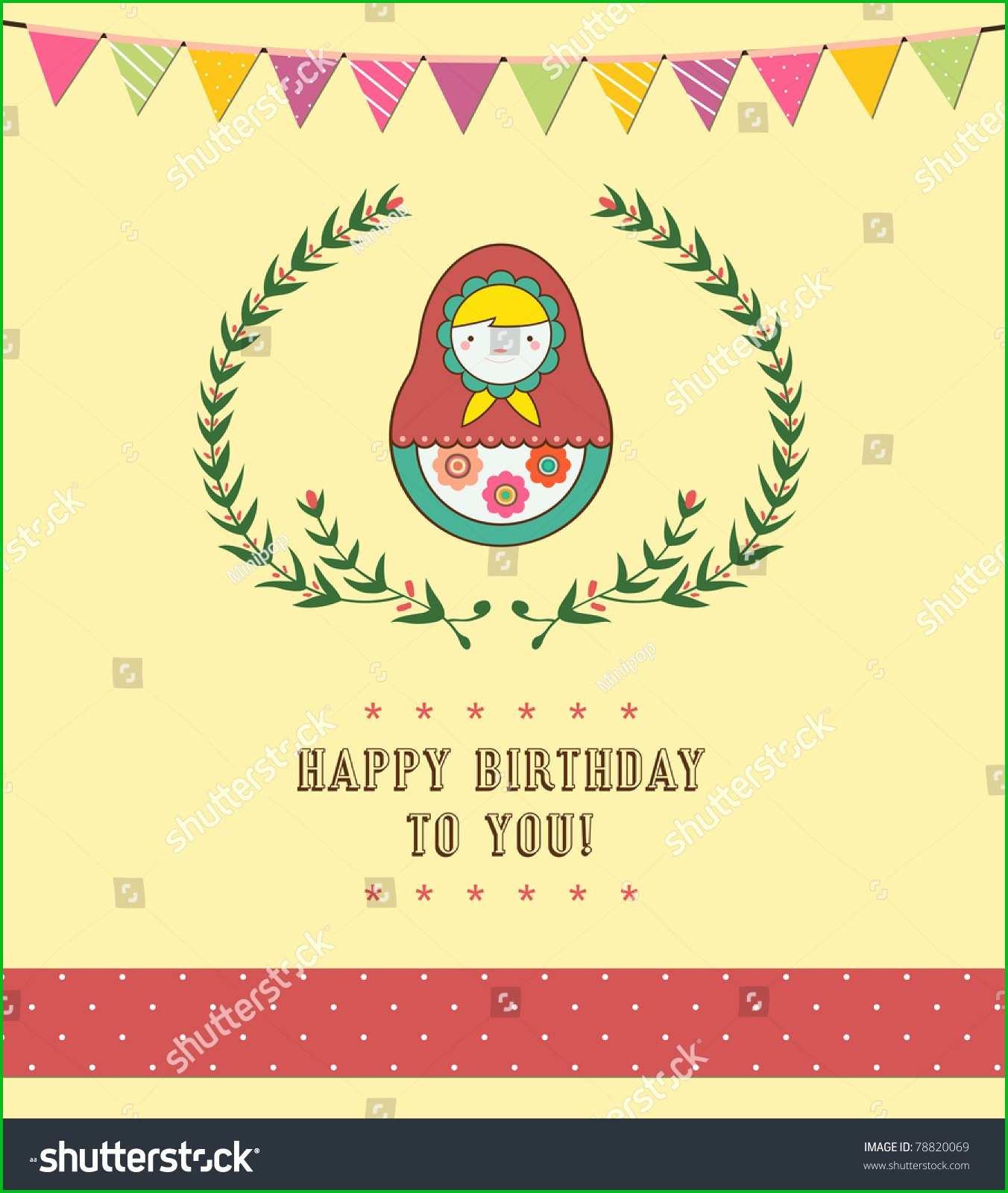 Russian Birthday Cards Unique 44 Russian Birthday Wishes | Birthday - Free Printable Russian Birthday Cards