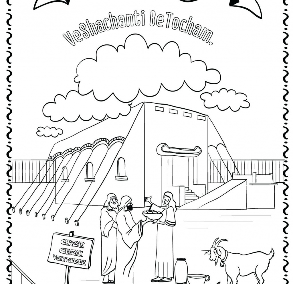 Tabernacle Drawing At Getdrawings | Free For Personal Use Regarding - Free Printable Pictures Of The Tabernacle