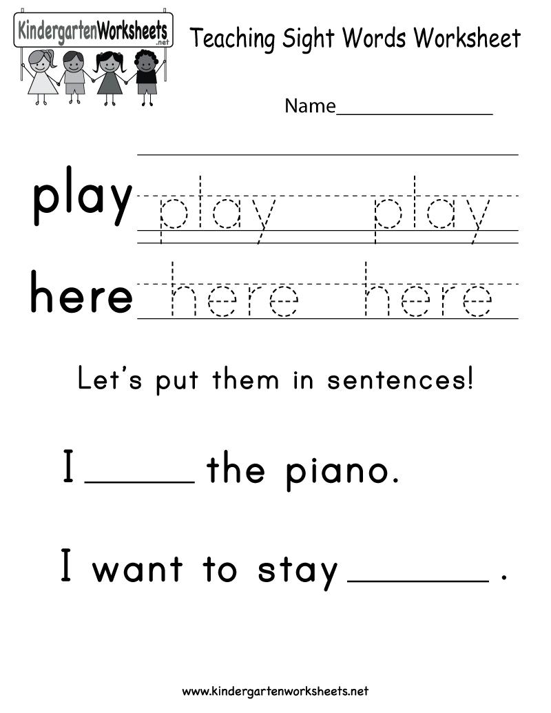 Teaching Sight Words Worksheet - Free Kindergarten English Worksheet - Free Printable Sight Word Worksheets