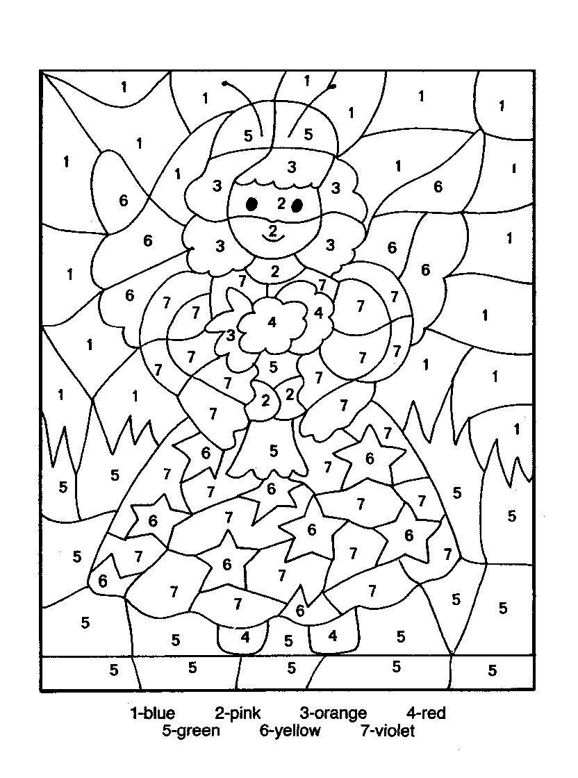 Top 10 Free Printable Colornumber Coloring Pages Online | Let's - Free Printable Christmas Color By Number Coloring Pages